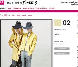 streetjapan70211.jpg